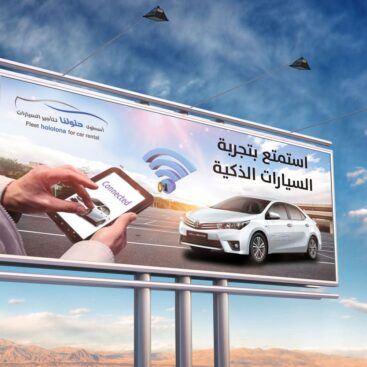 Hololona Outdoor ads provided by Outflow designs agency