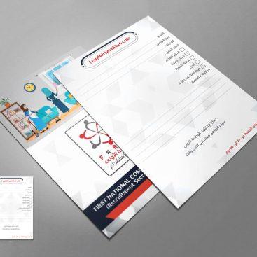 يساعد تصميم فلاير شركة فلاير فنركو فى التعرف على جمع المعلومات والخدمات المقدمة من الشركة لتسهيل التعرف عليها والوصول إليها.
