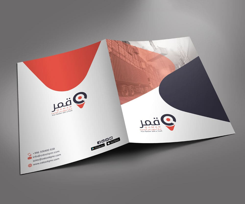 Rokna Brochure provided by Outflow designs agency