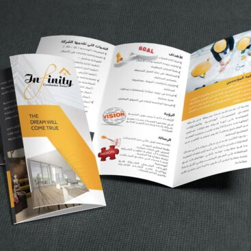 Infinity Brochure provided by Outflow designs agency
