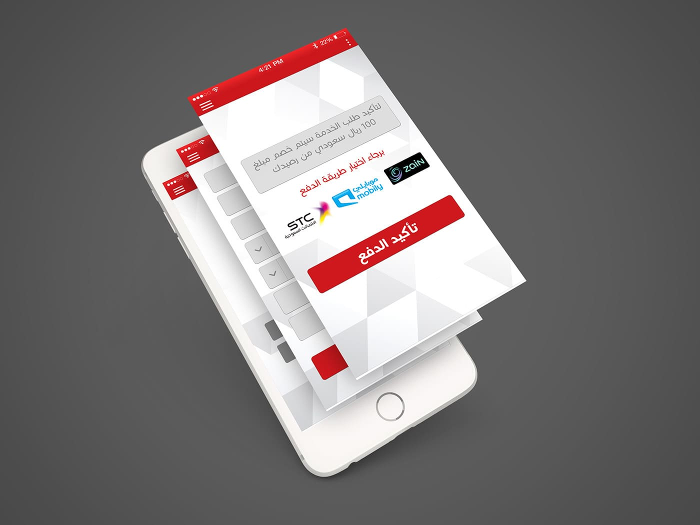 Mobile applications are one of the most powerful marketing methods that systems follow, no matter how big or how small