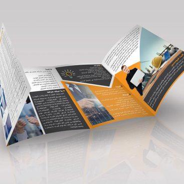 يساعد تصميم ملف شركة إنفينتى فى التعرف على جمع المعلومات والخدمات المقدمة من الشركة لتسهيل التعرف عليها والوصول إليها.