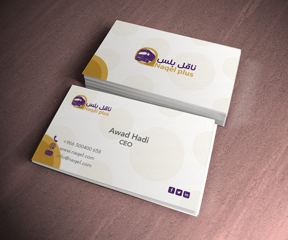 Digital printing assistance to acquaint customers with Qamar Company profile