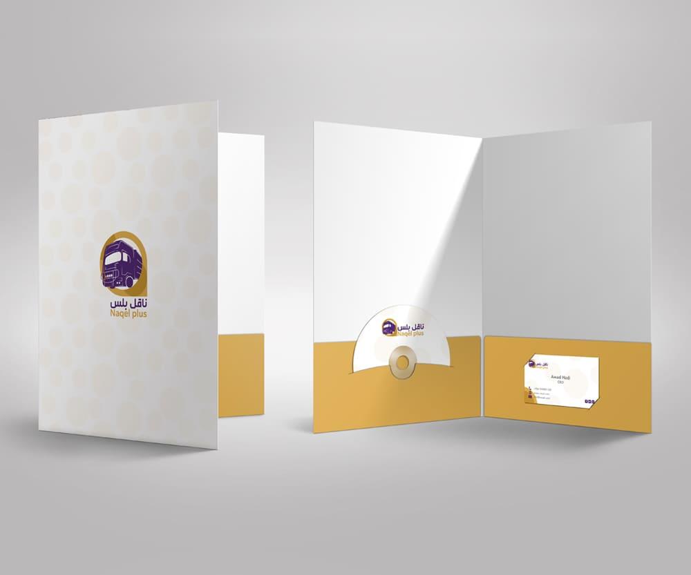 الصحراء المصرية book covers provided by Outflow Designs