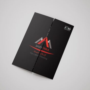 Saudi Iwaa Brochure provided by Outflow Designs