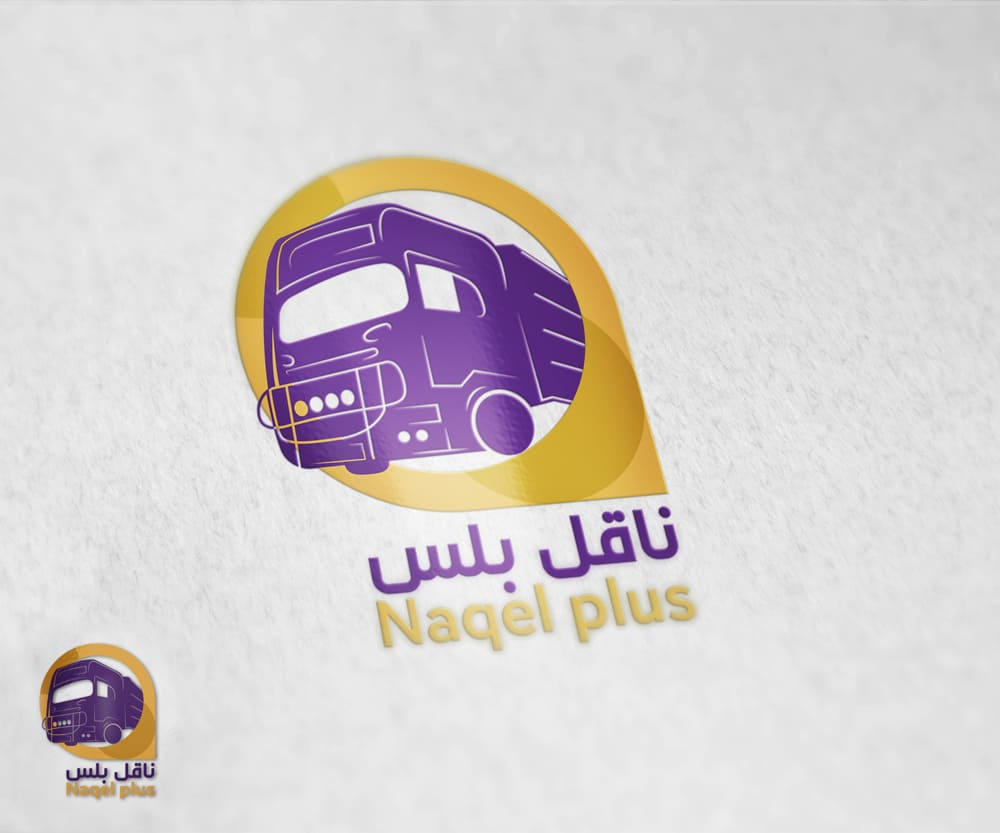 Naqel Plus logo provided by Outflow Designs