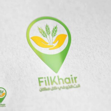 Filkhair logo provided by Outflow Designs