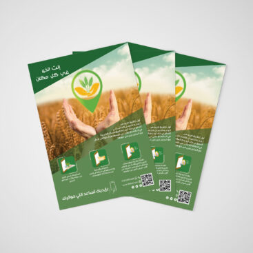 Flyer printing using digital printing that helps match the colors with the design